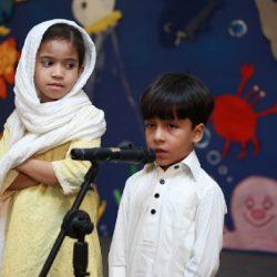 Preschool Concert-img-23
